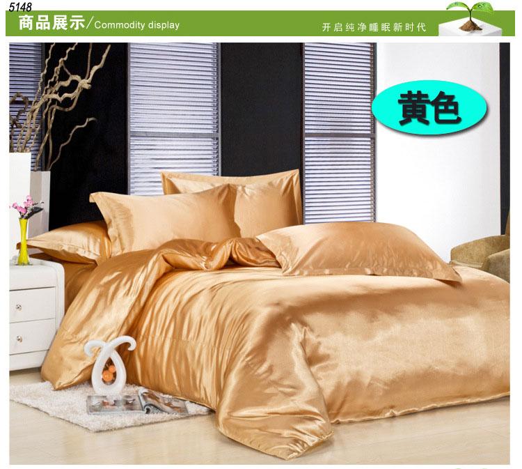 Yellow silk bedding-set solid color silk bed set satin comforter cover silk bedsheet 3pcs twin 4pcs king queen tencel linen 5148(China (Mainland))