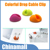 Colorful Multipurpose Wire Cord Cable Drop Clips Holder Organizer For IPhone Charger IPAD 24pcs Free shipping Wholesale