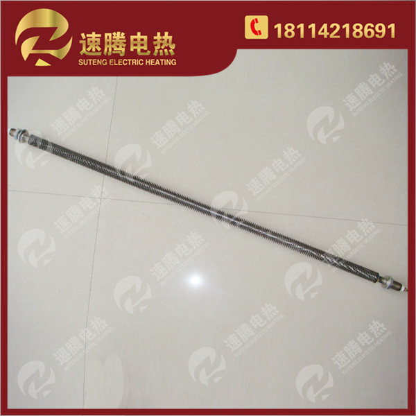 [Q6] Sagitar electric stainless steel fins headed electric heating pipe heating pipe with fastening(China (Mainland))
