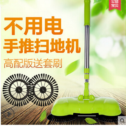 push automatic sweeping machine without electric broom and dustpan set cordless vacuum cleaner(China (Mainland))