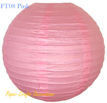 8Inch (20cm) 15Pieces/lot Pink Chinese Japanese Hanging Paper Lanterns Wedding/Party/Home Decoration 27 Color - Yiwu Crafts Decorations Factory store