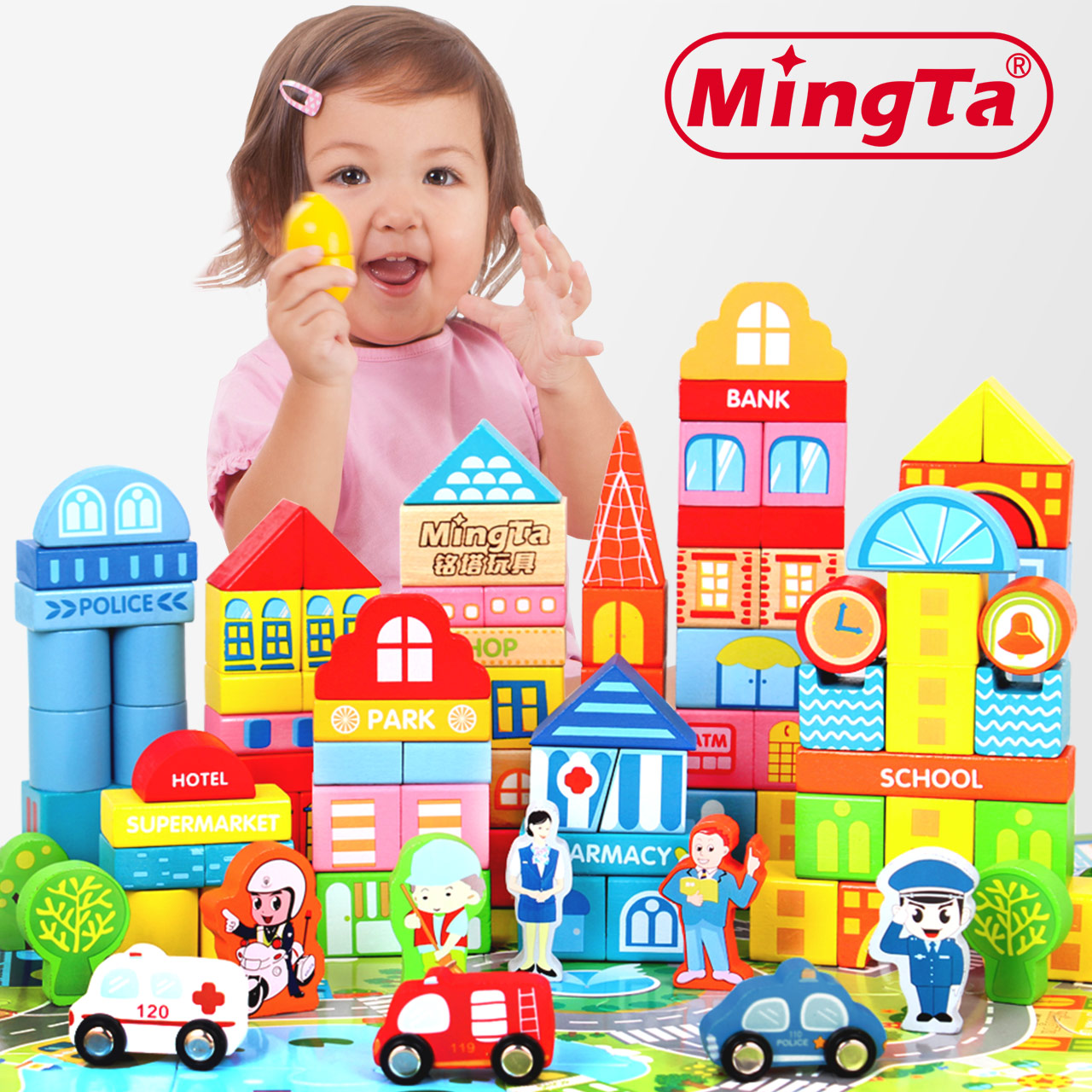 2016 New Baby City Scene Building Blocks Unisex Wooden Toy Bricks Intellectual Enlightenment Children Toys 168Pcs/Lot(China (Mainland))