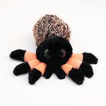 """Ty Vaias Gorro Unicórnio Cão Raposas Morcego Aranha Brinquedos de Pelúcia Dolls Stuffed & Plush Animais 6 """"15 centímetros(China)"""