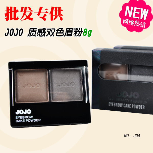 free shipping 10pcs Make-up jojo two-color eyebrow jo4 belt double slider eyebrow brush eye shadow<br><br>Aliexpress