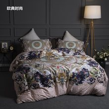 Egyptian cotton 3D Luxury Bedding Set King Queen size Bed set Bohemia Duvet Cover Bed Sheet set Bedlinen Pillowcase(China)