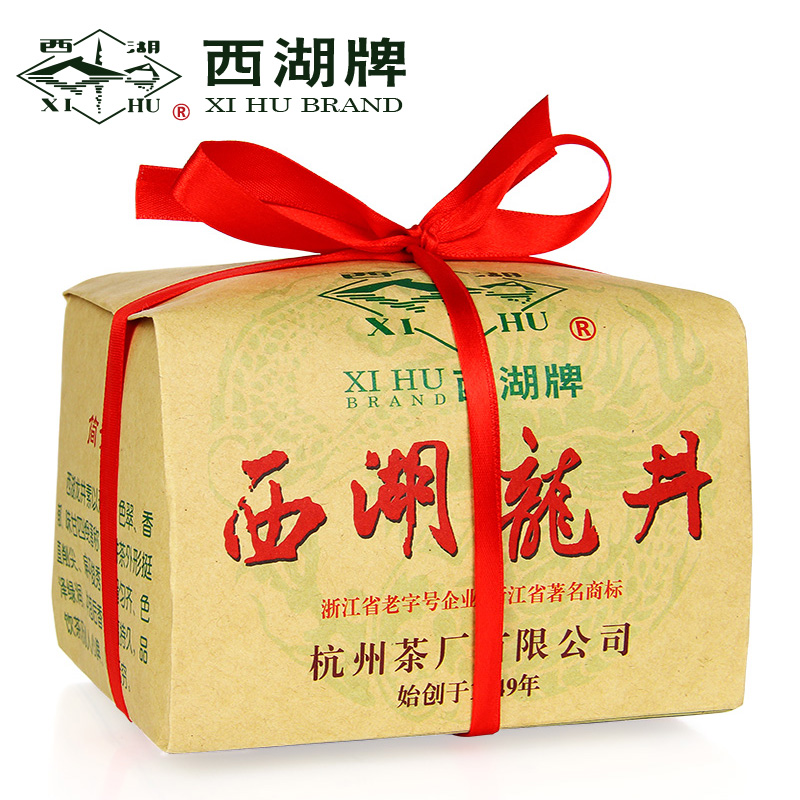 Longjing tea west lake longjing tea traditional 250g wrap green tea 2013 tea(China (Mainland))