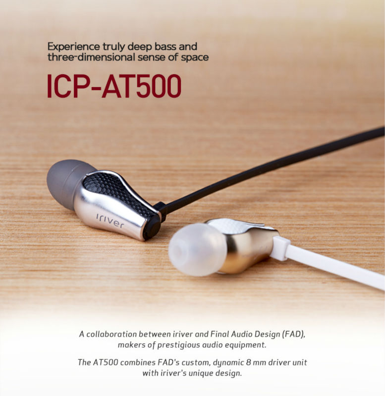 HTB1dBSOLXXXXXaSXVXXq6xXFXXXY - IRIVER ICP-AT500 in-ear earphone High quality dynamic driver earbuds High sound quality by final audio design