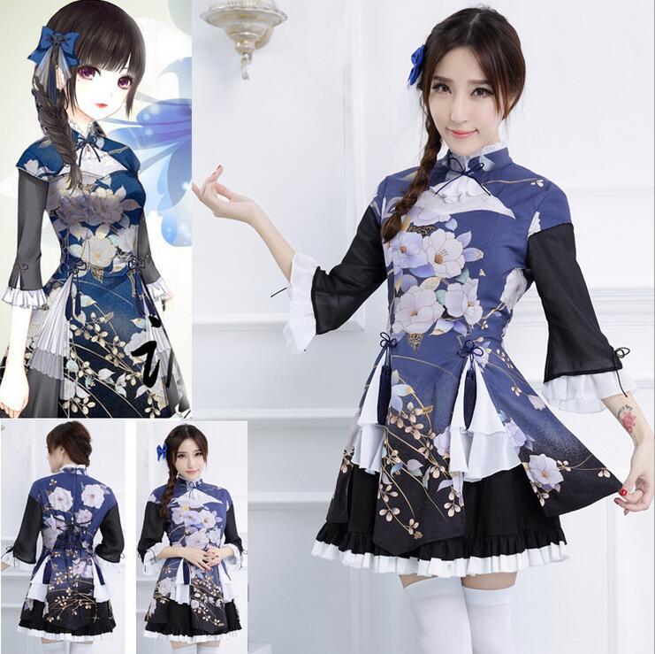 Японский костюм женский доставка