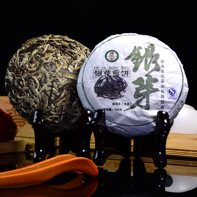Chinese Tea Puer Tea Lao Cang Single Silver Tea Bud Tribute Puerh Tea Cake 100g