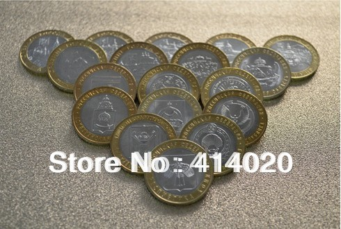 2014 Direct Selling Seconds Kill Antique Imitation Coin Carved 16 Pcs Russian Commemorative Coins 10 Rub Value Reserve .(China (Mainland))