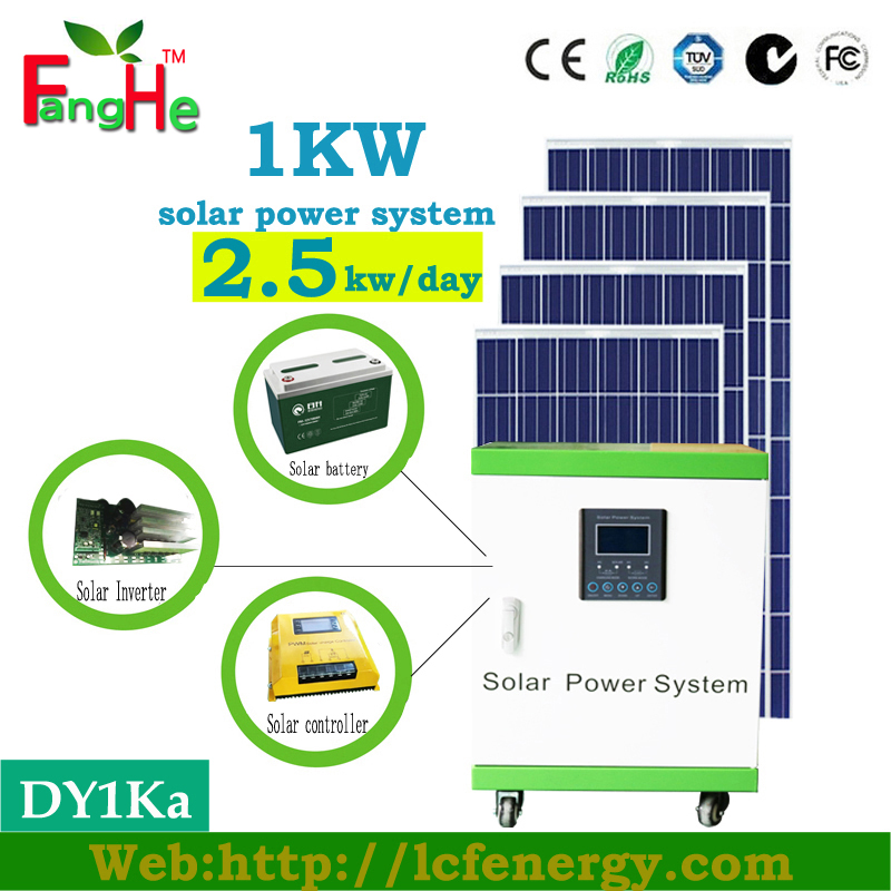 Best price off grid wind solar power system with solar panel with high quality(China (Mainland))