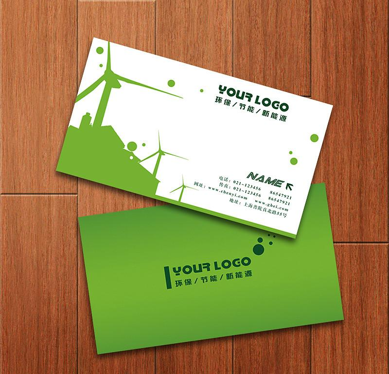 Custom Print Name Card &amp; Business Card  (size: 54X90mm)<br><br>Aliexpress
