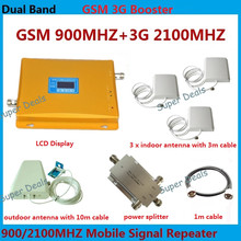 Full sets 3 rooms booster! Dual band GSM/WCDMA 900mhz/2100mhz 3G cell phone mobile signal booster repeater amplifier - Super__Deals store