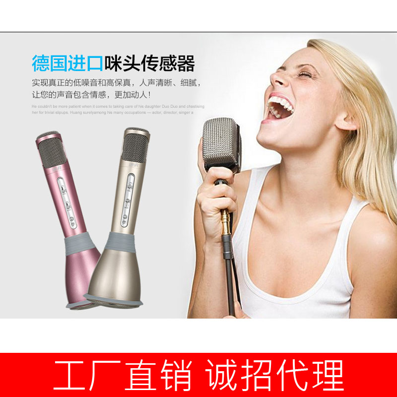 free shopping K068 Karaoke Player Wireless Condenser Microphone with Mic Speaker KTV Singing Record for Smart Phones Computer(China (Mainland))