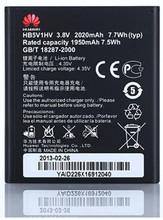 New Arrival HB5V1HV Battery 2020MAH For Huawei Y300 U8833 T8833 C8833 Y500 Y511 Y516 G350 Y535C Mobile Phone High Quality