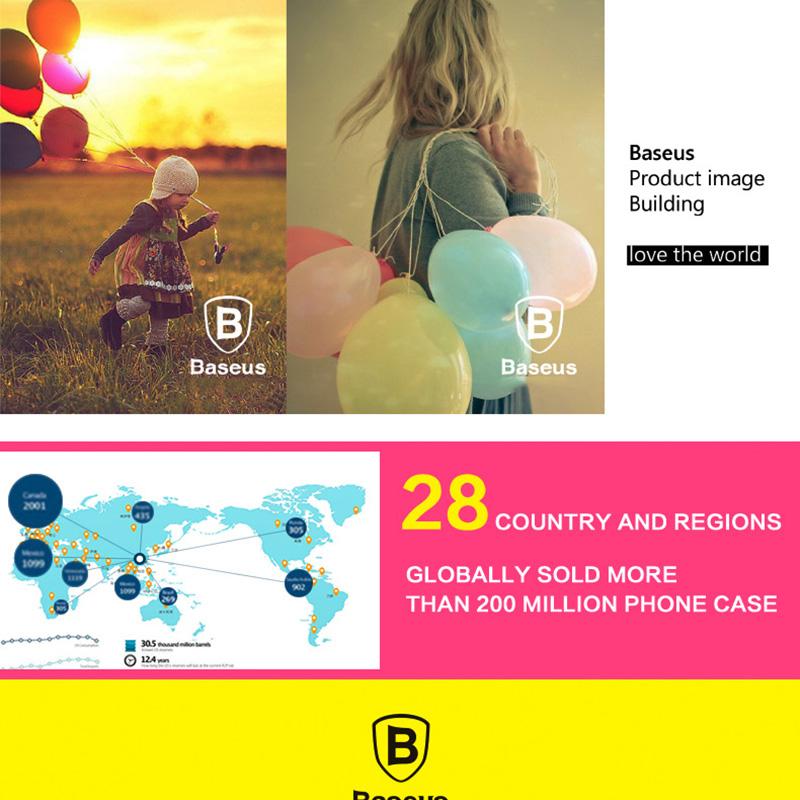 Baseus-Brand-Introduction_02