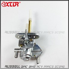 DRZ400 DR-Z 400 S SM PETCOCK FUEL COCK VACUUM PULSE SWITCH VALVE ASSEMBLY SUZUKI - Russell DIRT BIKE/ATV PARTS STORE store