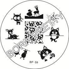 Cat Deer Sheep Nail Art Stamping Template Image Plate BORN PRETTY BP59