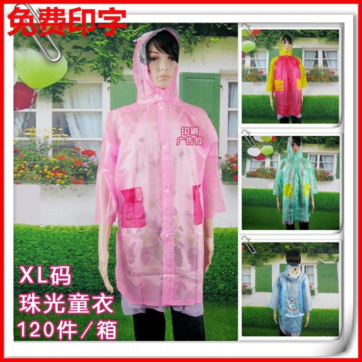 advertising custom printed logo conjoined raincoat primary plastic raincoat wholesale gift poncho customized printing(China (Mainland))