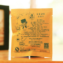 Buy 3 get 5  New Package Lovely Cat Slimming Earl Milk Tea Follicular Type Hanging