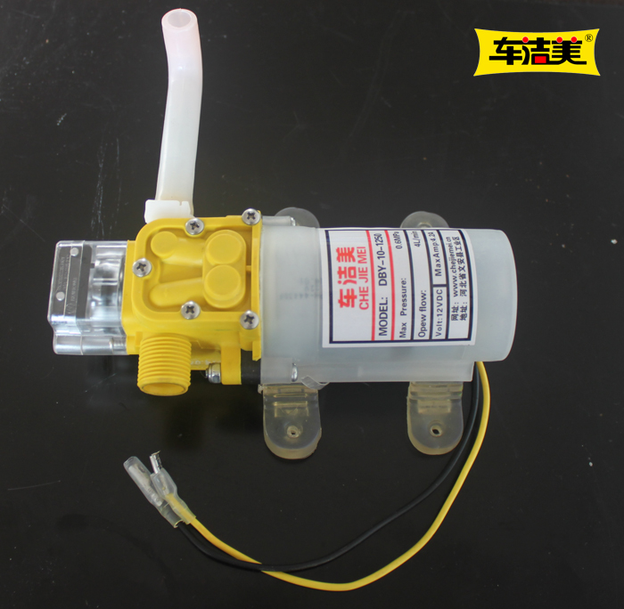 Low voltage 12v car wash water pump motor 25l 28l 30l 32l Car wash motor pump