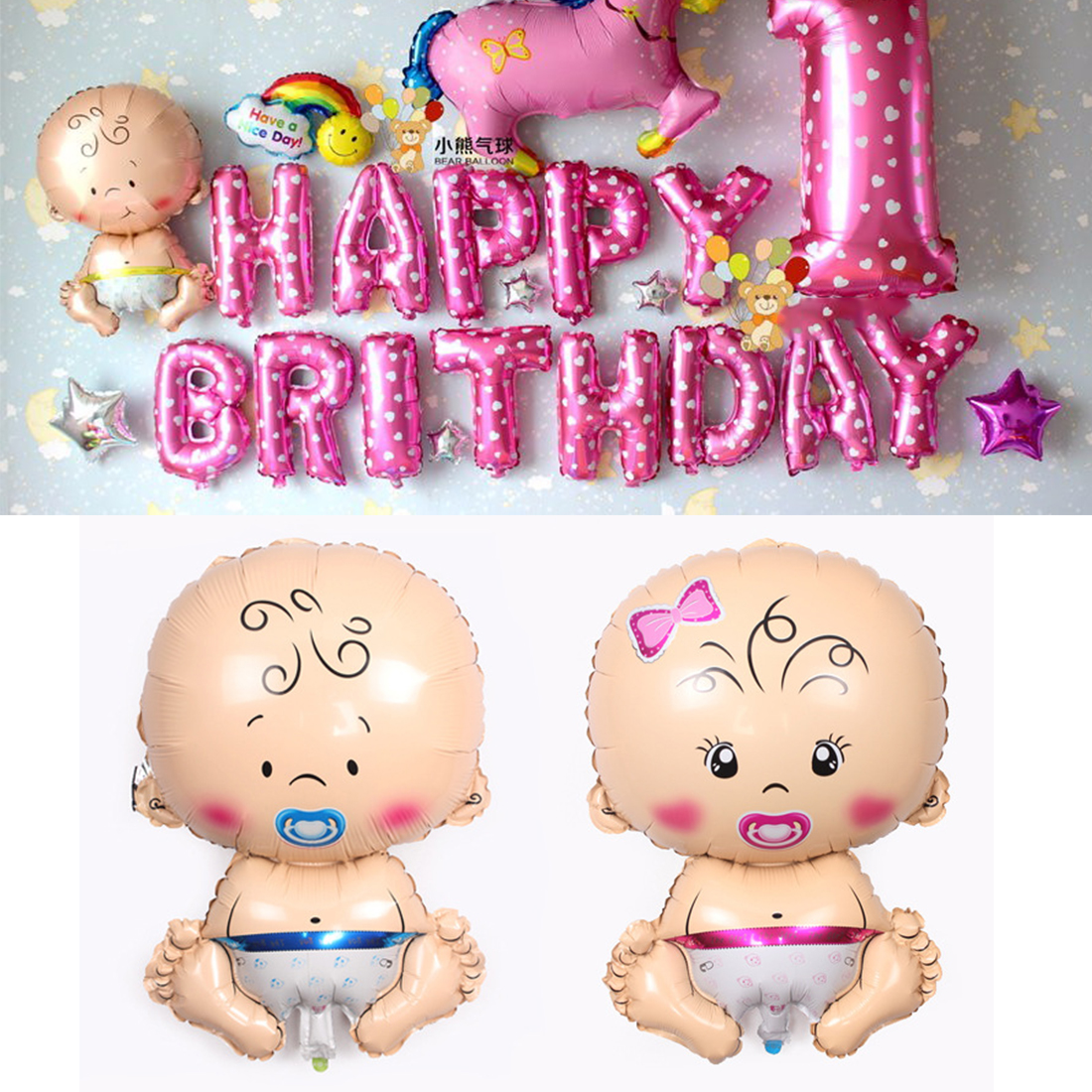 Funny Boys Girls Cartoon Inflatable Helium Foil Balloon Baby Birthday Party Christmas Event Decoration Gifts Toys(China (Mainland))