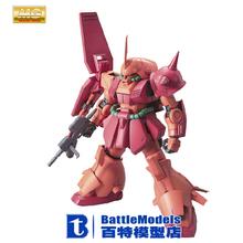 Genuine BANDAI MODEL 1/100 SCALE Gundam models #175718 MG RMS-108 Marasai plastic model kit