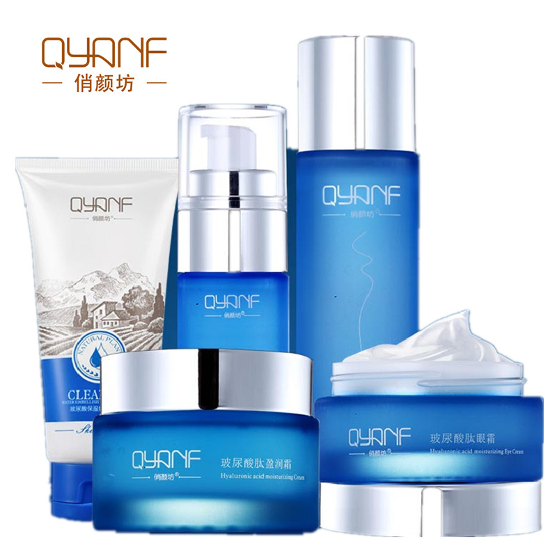 QYANF Hyaluronic Acid Moisturizing Face Cream Beauty Skin Care Whitening Cream Anti Winkles Acne Treatment Instantly Ageless(China (Mainland))