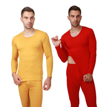 Buy 2017 AUTUMN WINTER new men's long johns thermal underwear modal thin men underwear sets warm plus size XL-6XL,7XL,8XL,9XL for $19.84 in AliExpress store