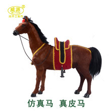 Simulation Standing Horse Animal Handicraft With Hard Plastic built-in and Natural Fur Home and Office Decoration Quality(China (Mainland))