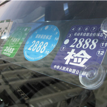 Car the mark rack flag bags annual bags suction cup inspection stickers three piece  Free shipping(China (Mainland))