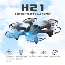 JJRC H21 6CH Headless Mode One Key Return RC Hexacopter Drone and quadcopter RTF 2.4GHz