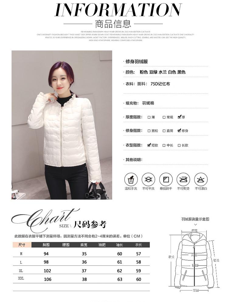 Скидки на 2016 новых женщин вниз куртка для зимней одежды для 20-25-29-28-30-35-38-39-40 лет