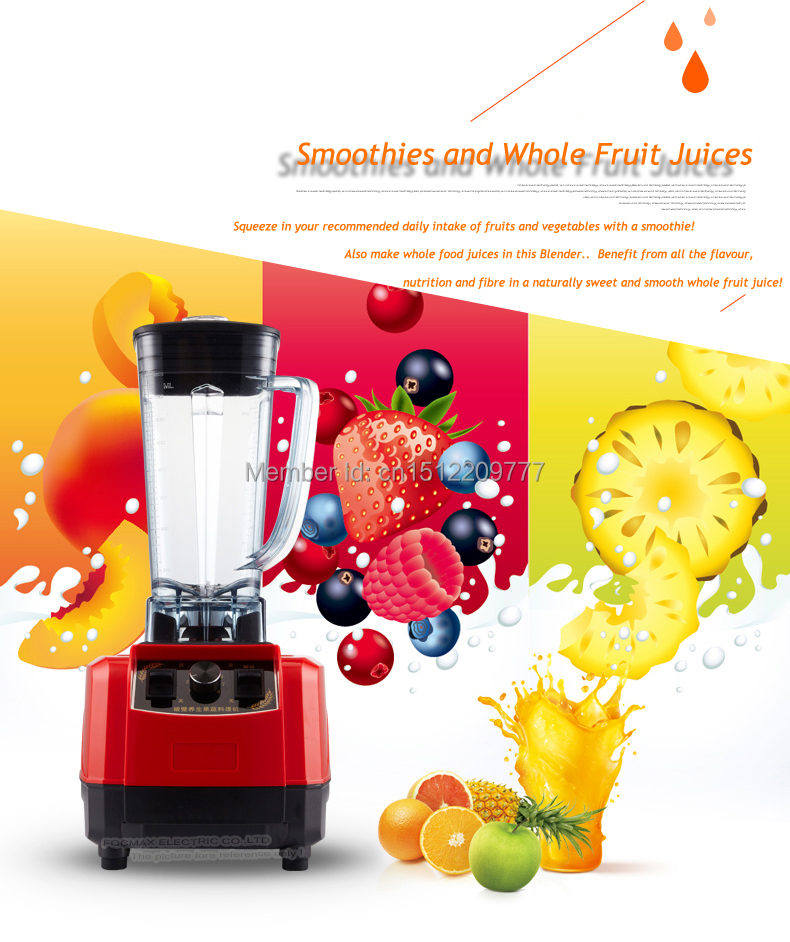 drink machine high performance commercial blender