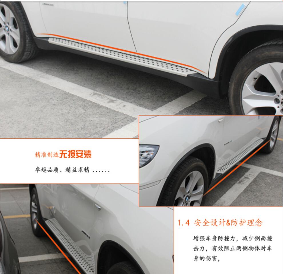 Chinese High Quality!X5 OM Side Step Bar Running Board