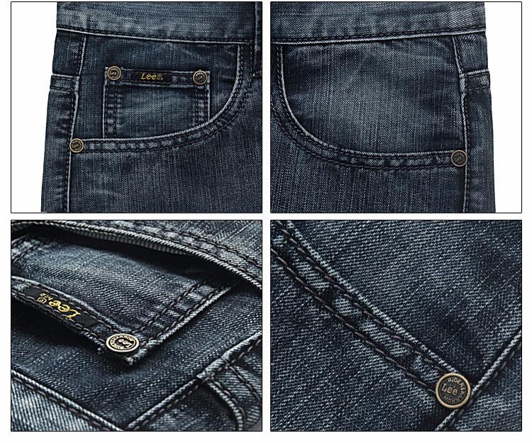 Скидки на Мужская винтаж стиль джинсы высокого качества джинсовые прямые мужская повседневная брюки размер