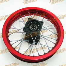 80/100-12 inch 12mm or  15mm Rear 1.85-12 inch 6000 Aluminum Alloy Back Wheel Rim PIT PRO Trail Dirt Bike Redpit bike parts Red(China (Mainland))