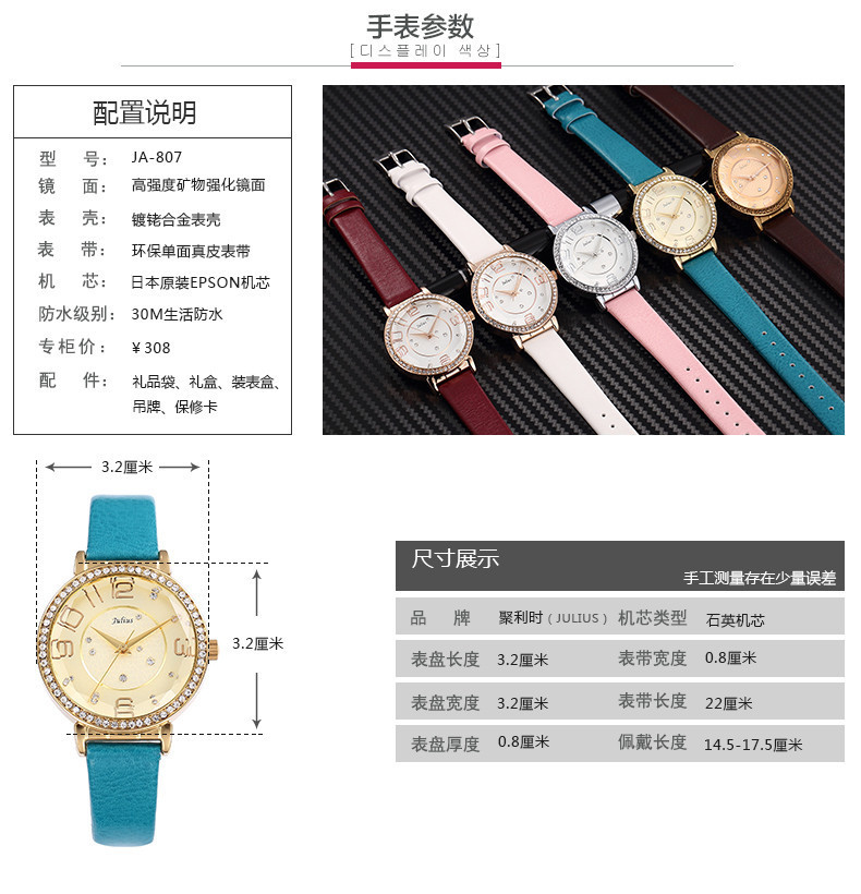 Леди наручные часы кварцевые женские часов лучший мода платье браслет группа кожа стекло элегантный валентина девушке подарок юлий JA-807