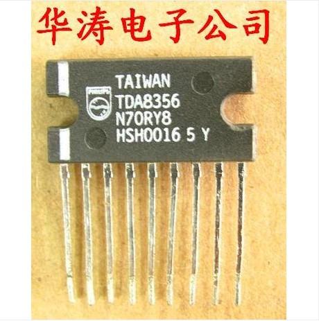 TDA8356(China (Mainland))