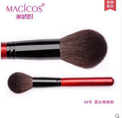 03# powder blush brush mC cosmetics makeup Round head brush blush brush brush free shipping(China (Mainland))