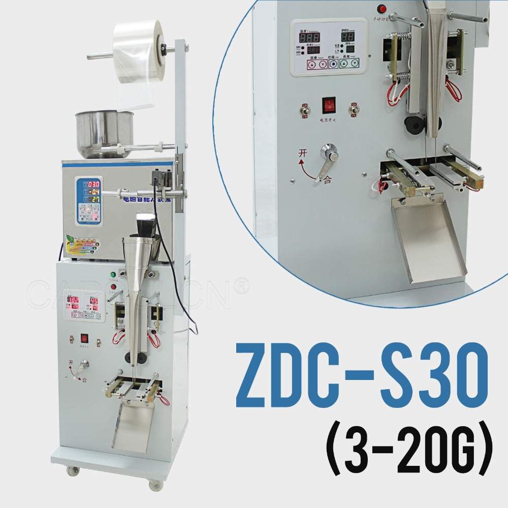 CapsulCN, Full Automatic Foil Pouch Weight And Filling Packaging Machine,Herb/Powder/Food Packing Machine(Hong Kong)