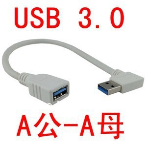/ 1pcs/ Right Angled USB 3.0 type male Female Extension Cable Macbook Retina New - Friendship Top On Line Store store