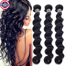 Brazilian Virgin Hair Weave Bundles Loose Wave 3 pcs Jet Black Human Hair Extensions Natural Black Brazilian Loose Wave Virgin
