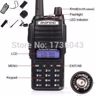 2pcs-Baofeng-UV-82-CB-Portable-Radio-VHF-UHF-Dual-Band-Comunicador-Portatil-Baofeng-UV82-Handy