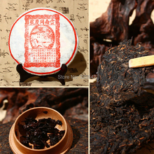 2010 year 357g Chinese yunnan ripe puer tea 7572 001 China puerh tea pu er health care pu erh the tea for weight loss products