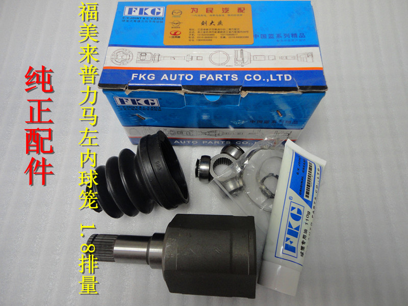 For Mazda 323 in cage in cage polymax in cage 1.8 displacement