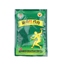 16 Piece/ 2 Bags Vietnam Red Tiger Balm Plaster Muscular Pain Stiff Shoulders Pain Relieving Patch Relief Health Care Product(China (Mainland))