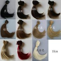 10cm*100CM brown flaxen coffe black color Hair welf fringe wig hair for 1/3 1/4 BJD diy
