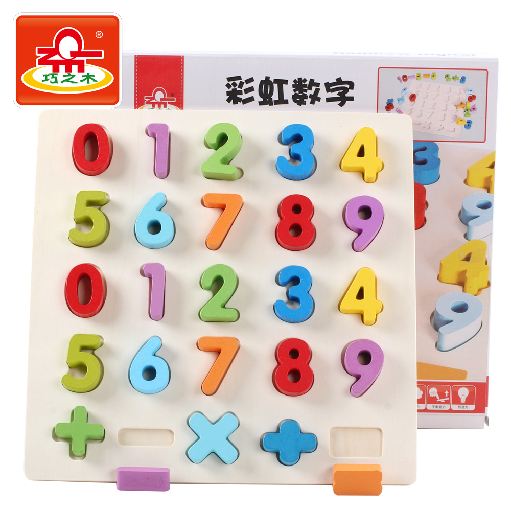 Early Childhood Educational Toys : Special offer real puzzles the skillful wood stereo
