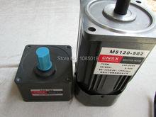 Buy Ship EMS 0.14KW 140W 5B 5KB 5K single phase Induction gear motor Constant Speed motor 6IK140GU-CF+6GU5K gear head for $151.81 in AliExpress store